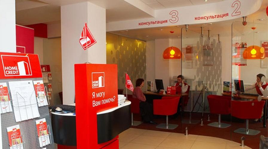 Альфа банк тольятти адреса офисов телефоны