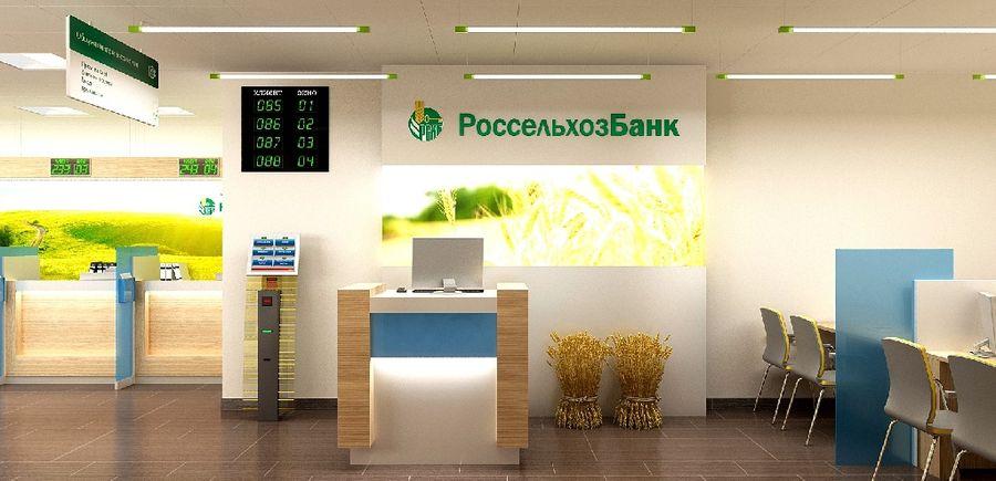 россельхозбанк в иркутске кредиты мучается, понимая